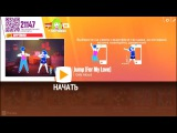Just Dance Now - Jump (For My Love) by Girls Aloud 5 stars