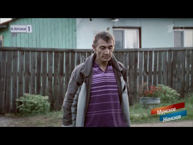 Смоленщина. Мужское / Женское. Выпуск от11.09.2017