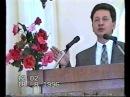 Двадцатилетний юбилей церкви на Павло Кичкасе 1996 г. (часть четвёртая)