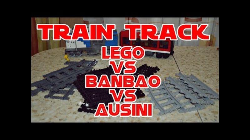 Train Track - LEGO vs BANBAO vs AUSINI