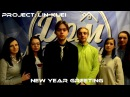 Project: Lin-Kuei - New Year greeting