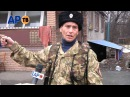 Независимое журналистское расследование убийства казаков города Красный Луч ...