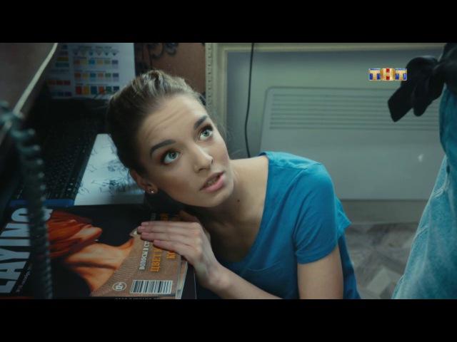 Улица • 1 сезон • Улица, 1 сезон, 5 серия (05.10.2017)