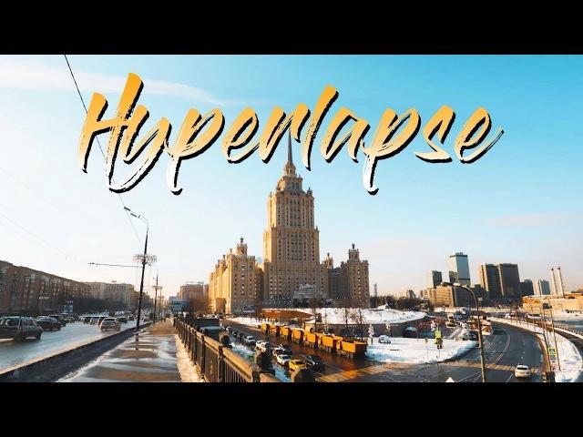 Как снимать ГИПЕРЛАСП? (HYPERLAPSE)    Инструкция 2018    Beautiful Destinations    Adobe Premiere » Freewka.com - Смотреть онлайн в хорощем качестве