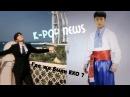 [K-POP NEWS] NCT приехали в Украину ? EXO на шоу поющих фонтанов в Дубае с песней Power