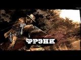 Call of Juarez Gunslinger #13 - Без пощады