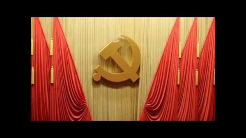 19th CPC Central Committee concludes third plenary session, issues communique