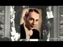 Плагиат в советской песне-3