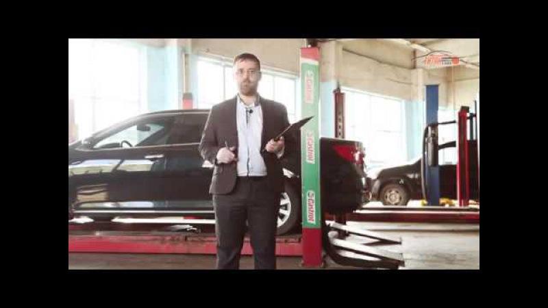 Франшиза Титан Карс (проверка авто перед покупкой)
