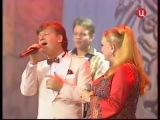 Людмила Николаева и Феликс Царикати - Тапочки