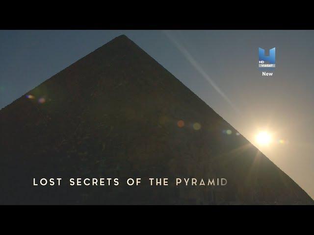 Тайны египетских пирамид. 2 серия