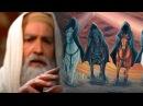 ДРЕВНИЕ ЦИВИЛИЗАЦИИ ПЕРЕДАЛИ СЛАВЯНАМ И АРИЯМ УНИКАЛЬНЫЕ ЗНАНИЯ
