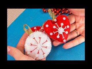 Новогодние игрушки из ФЕТРА. DIY Новогодний декор. Мария Калугина.