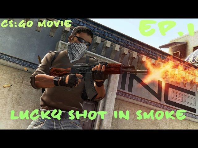 ТОП УДАЧНЫХ ПРОСТРЕЛОВ В CS:GO | LUCKY SHOT IN SMOKE FROM CS:GO