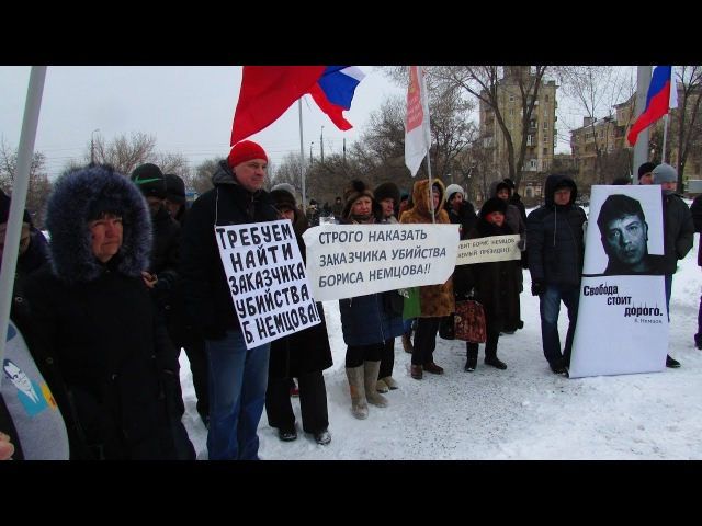 Почтить память Немцова в Волгограде собрались полсотни человек
