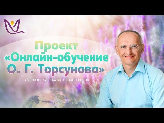 Роман Игошин «Законы природы по сбору и использованию лекарственных растений» (...