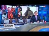 Вести-Москва  •  Вести-Москва. Эфир от 17 февраля 2018 года (11:20)