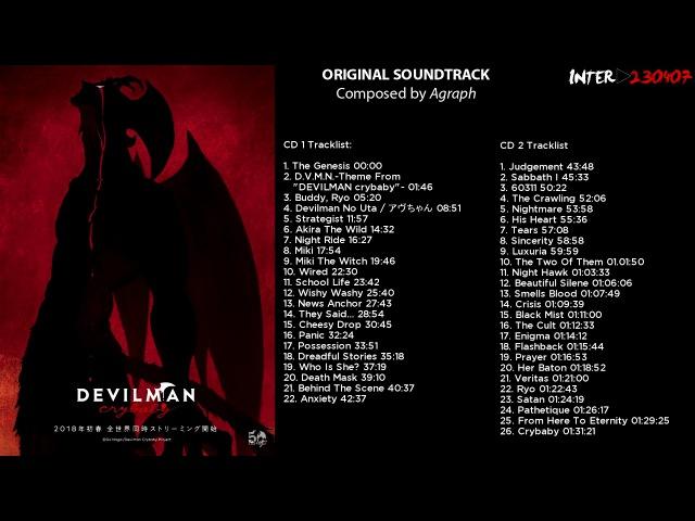 Devilman crybaby - Full Original Soundtrack
