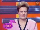 Угадай мелодию ОРТ, 1997 Нина Кокарева, Эдуард Елезаров, Алла Горбанёва