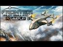 Frontier pilot simulator Скачать бесплатно торрент