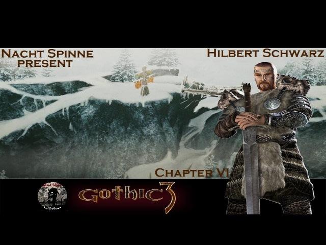 Gothic 3 - Часть 6: Пещера Ползунов, Сильден, Арена в Сильдене.