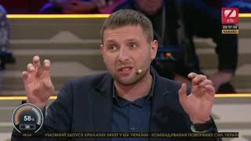 Володимир Парасюк: Опозиції треба думати про те, як будувати країну після Порошенка