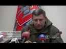 Глава ДНР о продовольственной безопасности в Республике. 15.12.2017, От первого лица