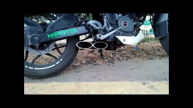 Toce exhaust for ns 200