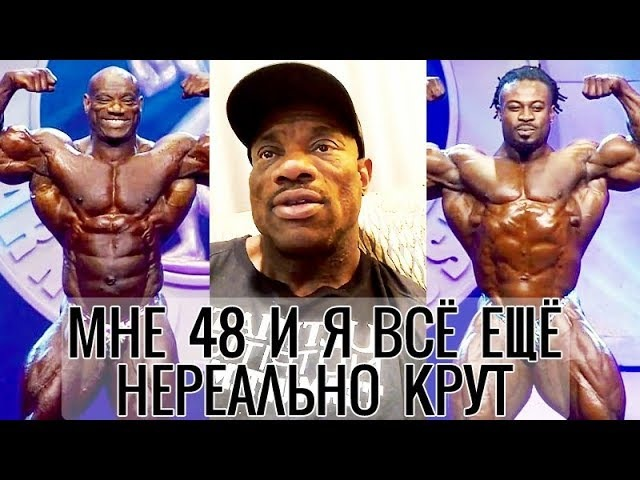 Реакция ДЕКСТЕРА на проигрыш - Арнольд Классик 2018