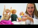 Игры Барби! 💊 Кен притворился больным. Проучим его! Видео с игрушками для девочек.