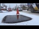 Снегопад нипочём Коммунальщики проводят ямочный ремонт при минусовых температурах