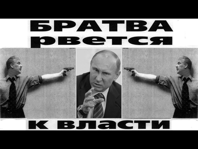 Срочная Новость! Павел Грудинин всех напугал Путин блокирует Грудинина!