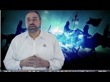 Islamophobia 1 - Ep1The Introduction By Fadel Soliman