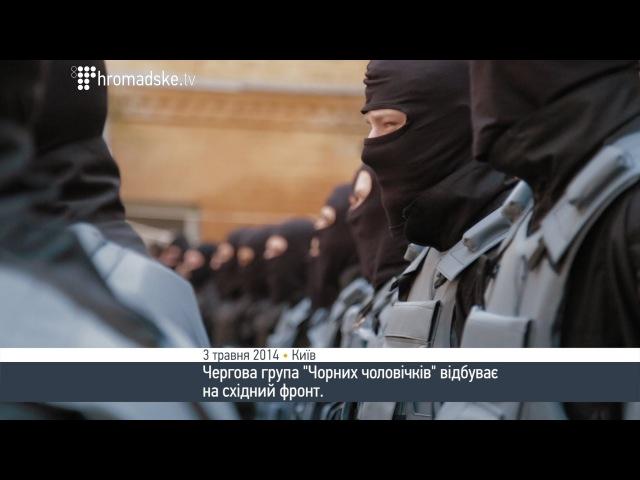 3 июня 2014. Киев. 51 доброволець поповнив лави спецбатальйону Азов