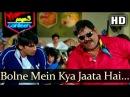 Bolne Mein Kya Jaata Hai (HD) - Qasam Se Qasam Se Songs - Rakhi Sawant - Satish Kaushik - Dance Song