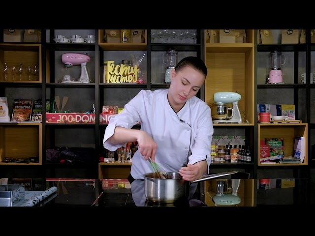 Урок 4. Мармелад (без инвертного сахара)
