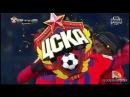 Обзор матча СКА 2-4 ЦСКА