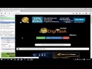 DigiTask RU Scrip Bot Recaptcha Auto Claim Free Doge coin Every Second Instant payment