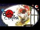Okami HD - Наконец-то вышла! [ запись стрима №1]
