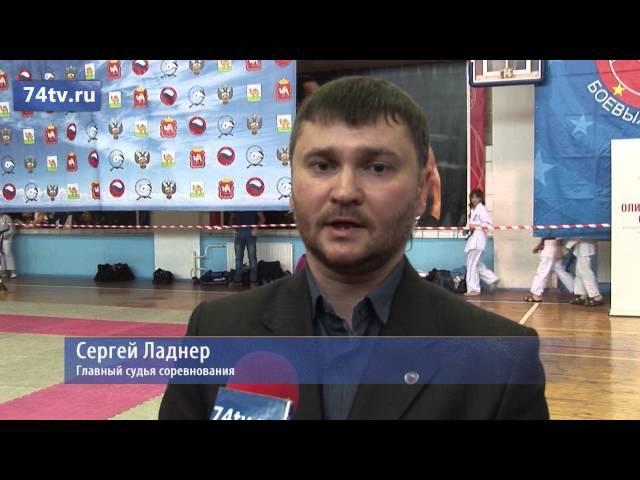 Чемпионат и Первенство Челябинской области по всестилевому каратэ