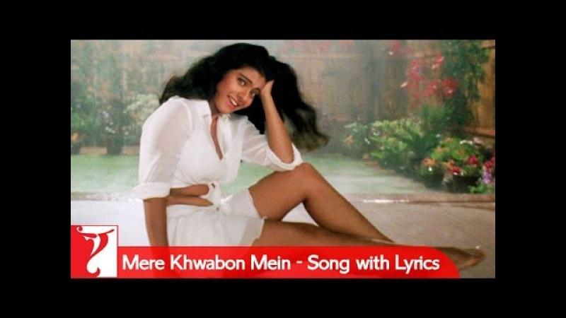 Lyrical Mere Khwabon Mein Song with Lyrics Dilwale Dulhania Le Jayenge Kajol Anand Bakshi