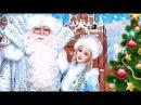 Рождество- время чудес! - праздник с угощением для детей и взрослых