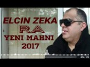 Elcin Zeka - RA 2017 (Official Audio)