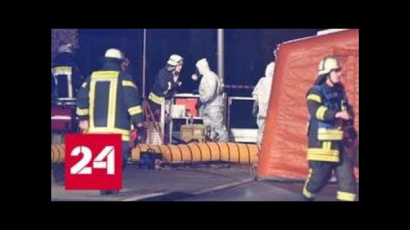 Полицейский участок в Германии эвакуировали из-за конверта с неизвестным содер ...