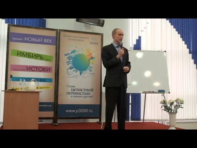 Олег Гадецкий Притча Внутренняя свобода