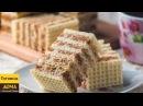 Вкус этого торта сводит с ума! ТОРТ БЕЗ ВЫПЕЧКИ за 15 минут