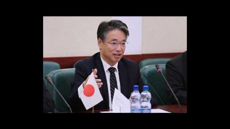 Посол Японии Казимирович