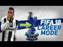 FIFA 18 Карьера тренера за Тотенхэм 1 Супер трансфер для шпор