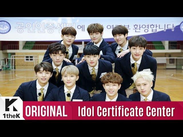 [Ep.1] Idol Certificate Center(아이돌 공인인증처): Golden Child(골든차일드) _ It's U(너라고)