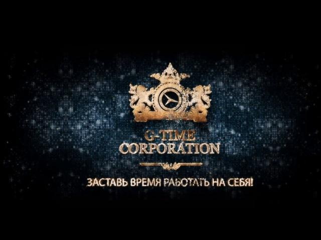 G-TIME CORPORATION 17.02.2018 г. Вручение 3 000 000 тенге партнеру из Алматы